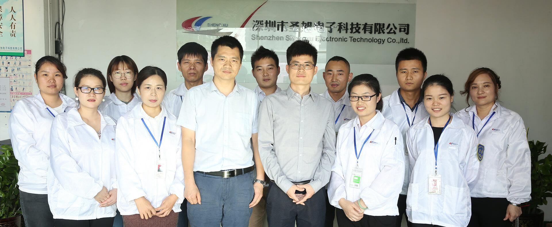 Shengxu Electronics Technology