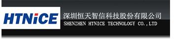 Shenzhen Hinice  Technology Co., Ltd.